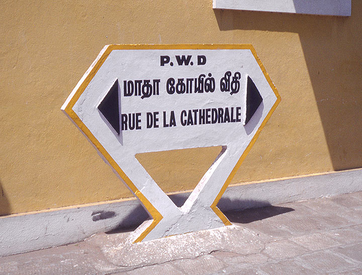 Signage in Pondicherry, India
